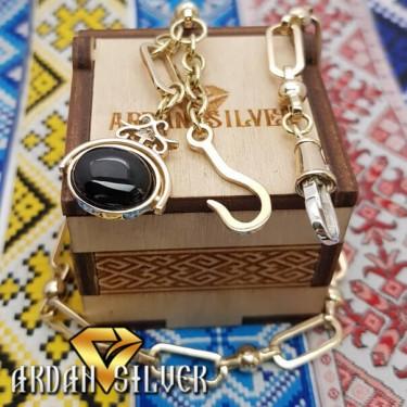 Бронзовий браслет для кишенькового годинника