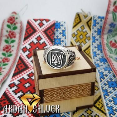 Печатка з гербом України