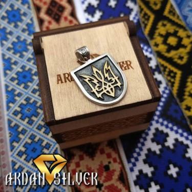 Кулон Герб України з чорнінням