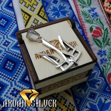 Кулон з гербом України (Вікторіанський) маленький
