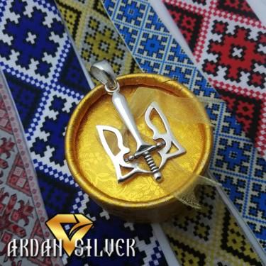 Кулон з гербом України Правий Сектор