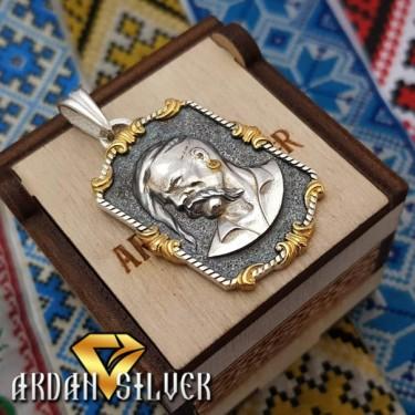 Срібний підвіс Козак