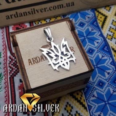 Кулон Стилізований герб України, маленький