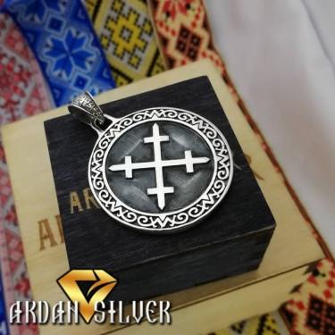 Символ Мари